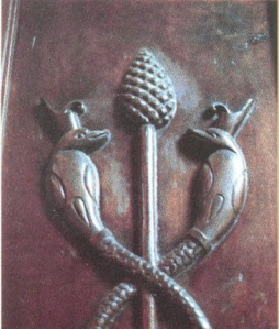Osiris Staff